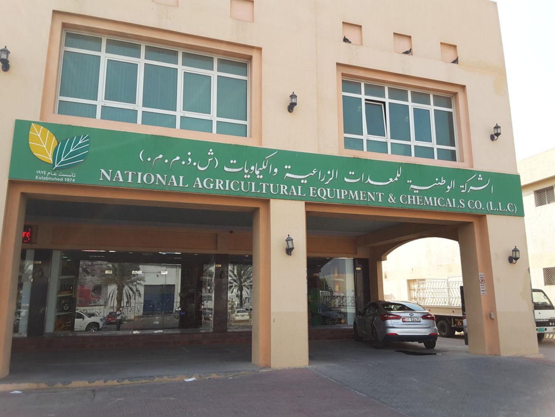 HiDubai-business-national-agricultural-equipment-chemicals-construction-heavy-industries-environmental-agricultural-companies-al-khabaisi-dubai-2