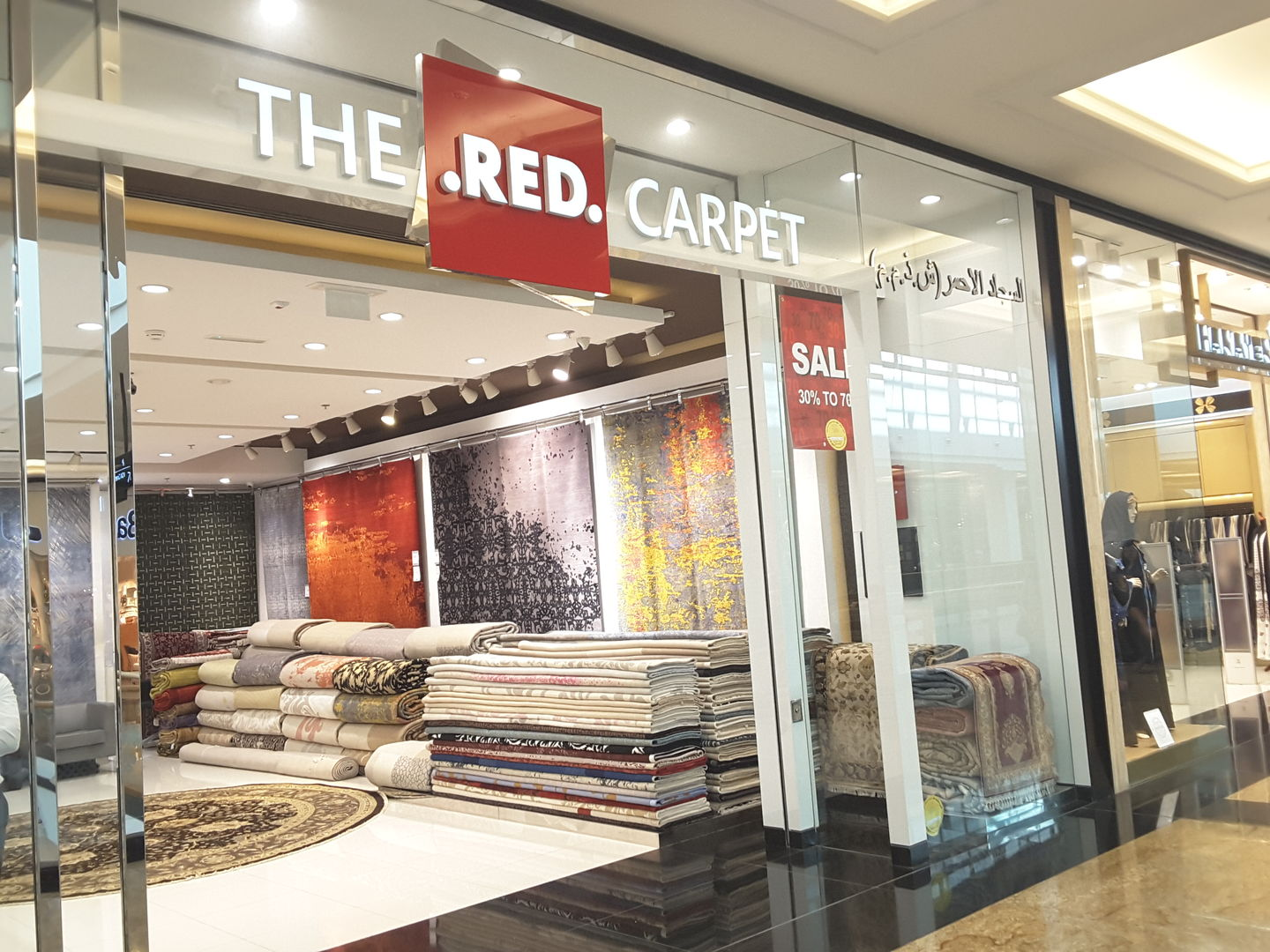 HiDubai-business-the-red-carpet-shopping-furniture-decor-al-barsha-1-dubai-2