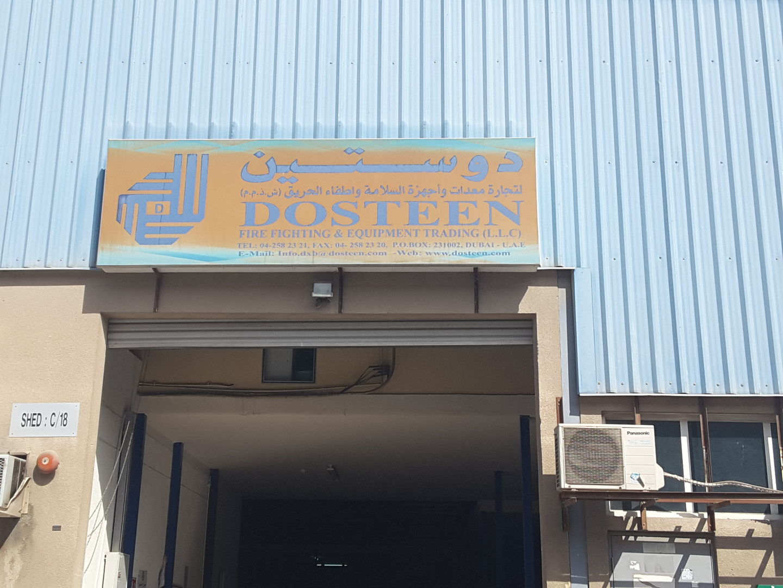 HiDubai-business-dosteen-doors-aand-shutters-b2b-services-distributors-wholesalers-al-qusais-industrial-5-dubai-2