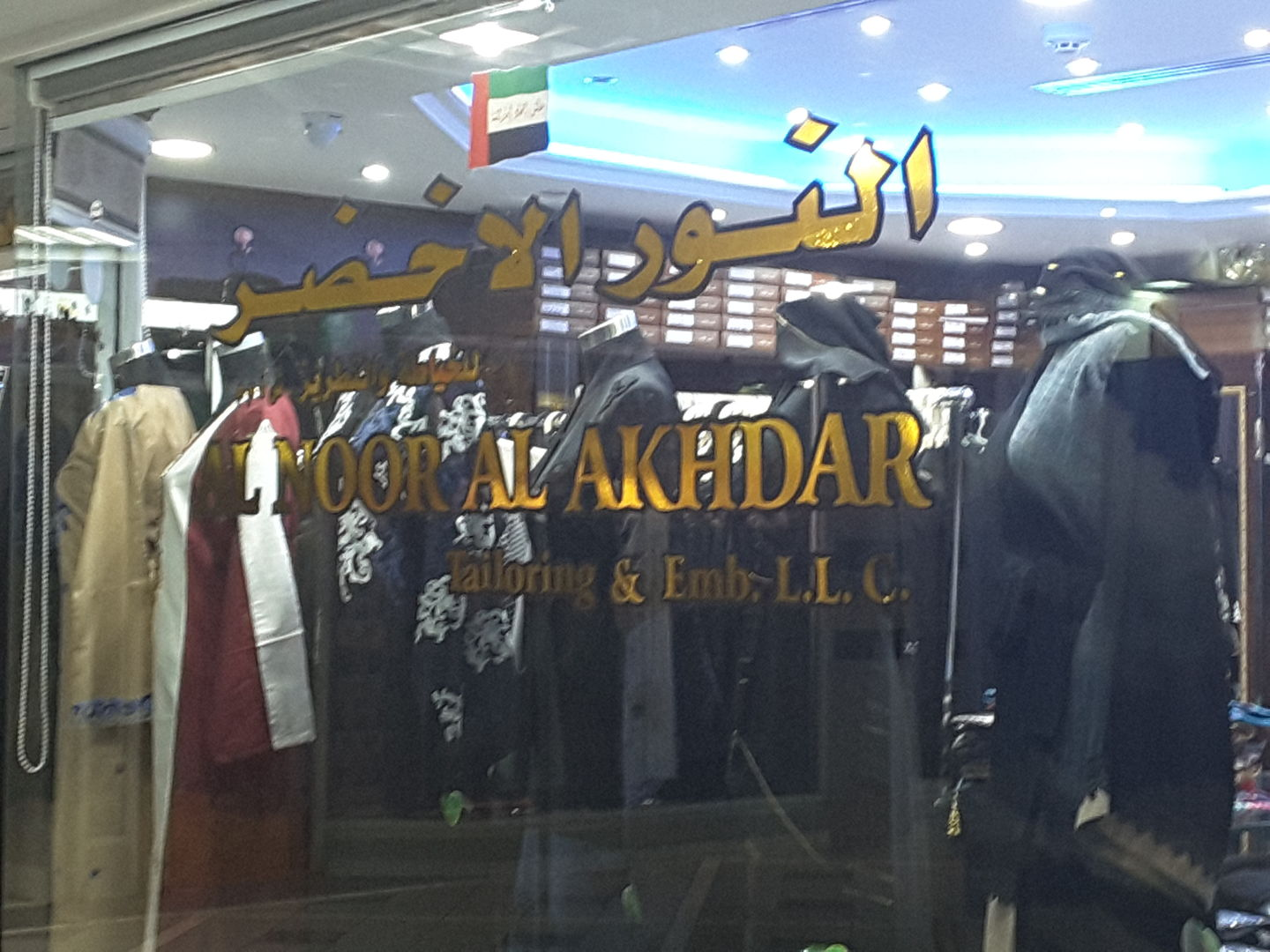 HiDubai-business-al-noor-al-akhdar-tailoring-embroidery-shopping-apparel-hor-al-anz-east-dubai-2