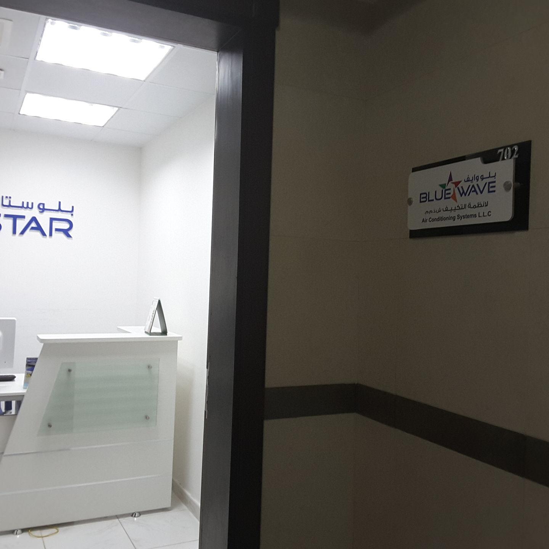 HiDubai-business-blue-wave-air-conditioning-systems-home-handyman-maintenance-services-al-nahda-1-dubai-2