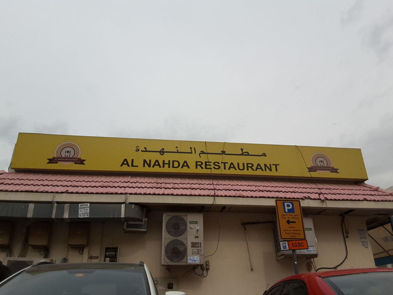 HiDubai-business-al-nahda-restaurant-food-beverage-cafeterias-hor-al-anz-east-dubai-2