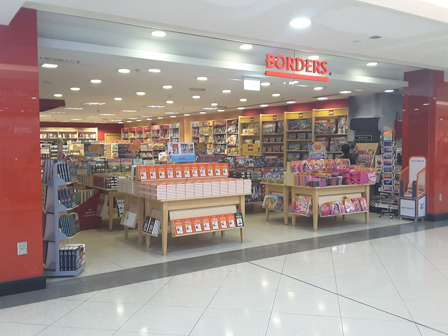 HiDubai-business-borders-shopping-books-movies-music-port-saeed-dubai-2