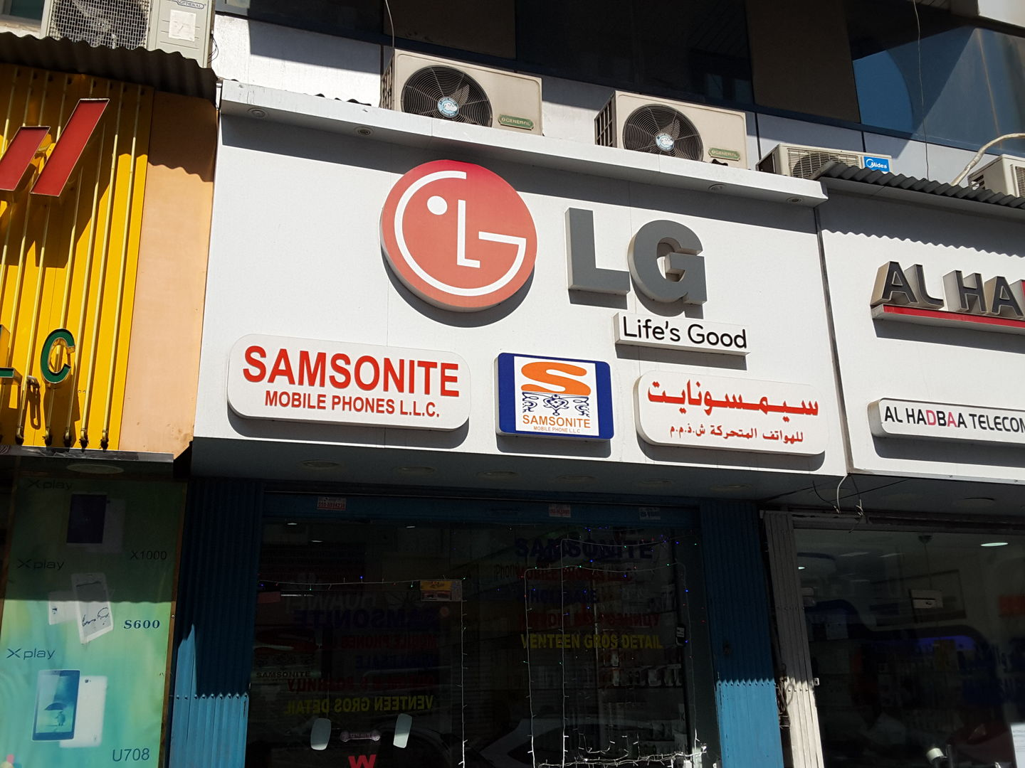 HiDubai-business-samsonite-mobile-phones-b2b-services-distributors-wholesalers-ayal-nasir-dubai-2