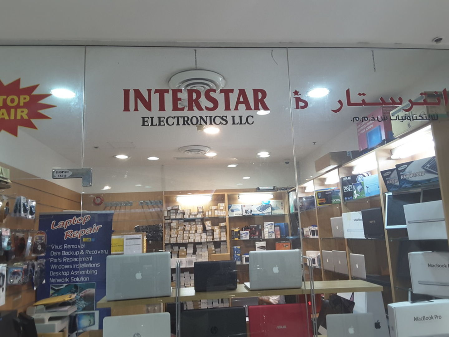 HiDubai-business-interstar-electronics-shopping-consumer-electronics-mankhool-dubai-2