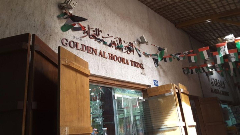 HiDubai-business-golden-al-hoora-trading-b2b-services-distributors-wholesalers-al-ras-dubai-2