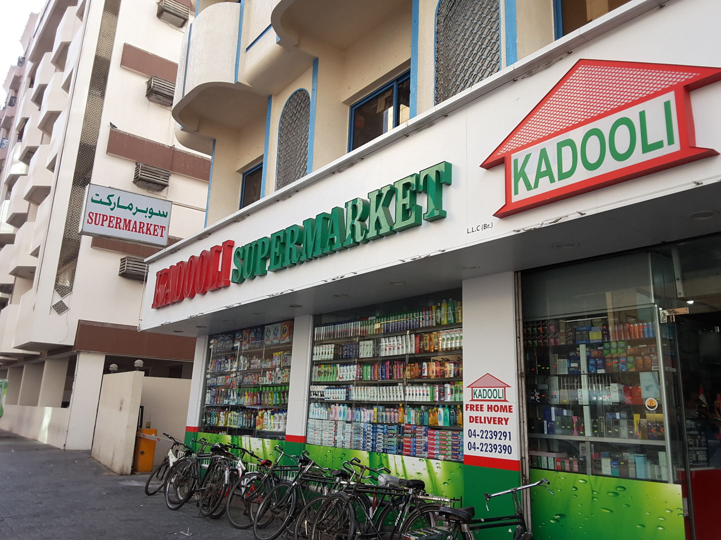 HiDubai-business-kadooli-supermarket-food-beverage-supermarkets-hypermarkets-grocery-stores-al-muraqqabat-dubai-2