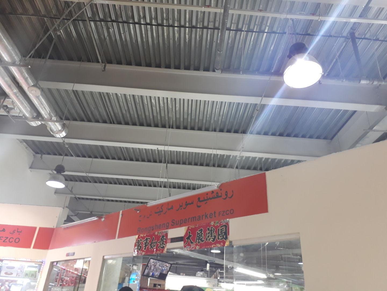 HiDubai-business-rongsheng-supermarket-food-beverage-supermarkets-hypermarkets-grocery-stores-international-city-warsan-1-dubai-2