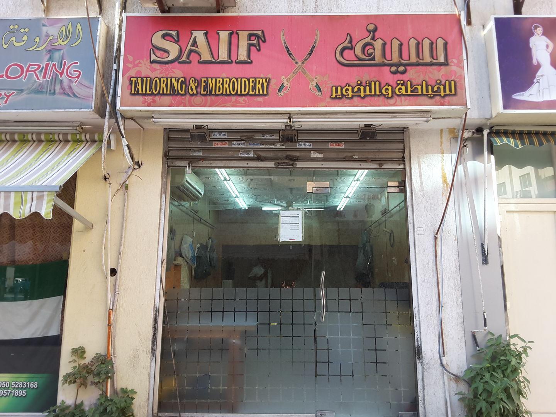 HiDubai-business-saif-tailoring-embroidery-home-tailoring-al-murar-dubai-2