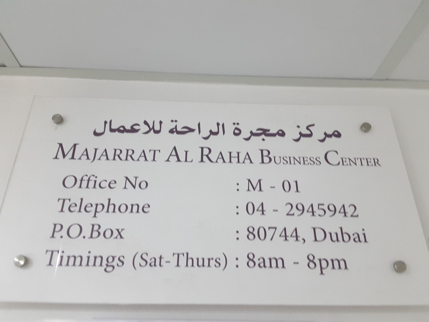 HiDubai-business-majarrat-al-raha-business-center-housing-real-estate-real-estate-agencies-al-garhoud-dubai
