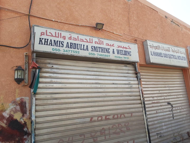 HiDubai-business-khamis-abdulla-smithing-and-welding-construction-heavy-industries-construction-renovation-al-khawaneej-2-dubai-2