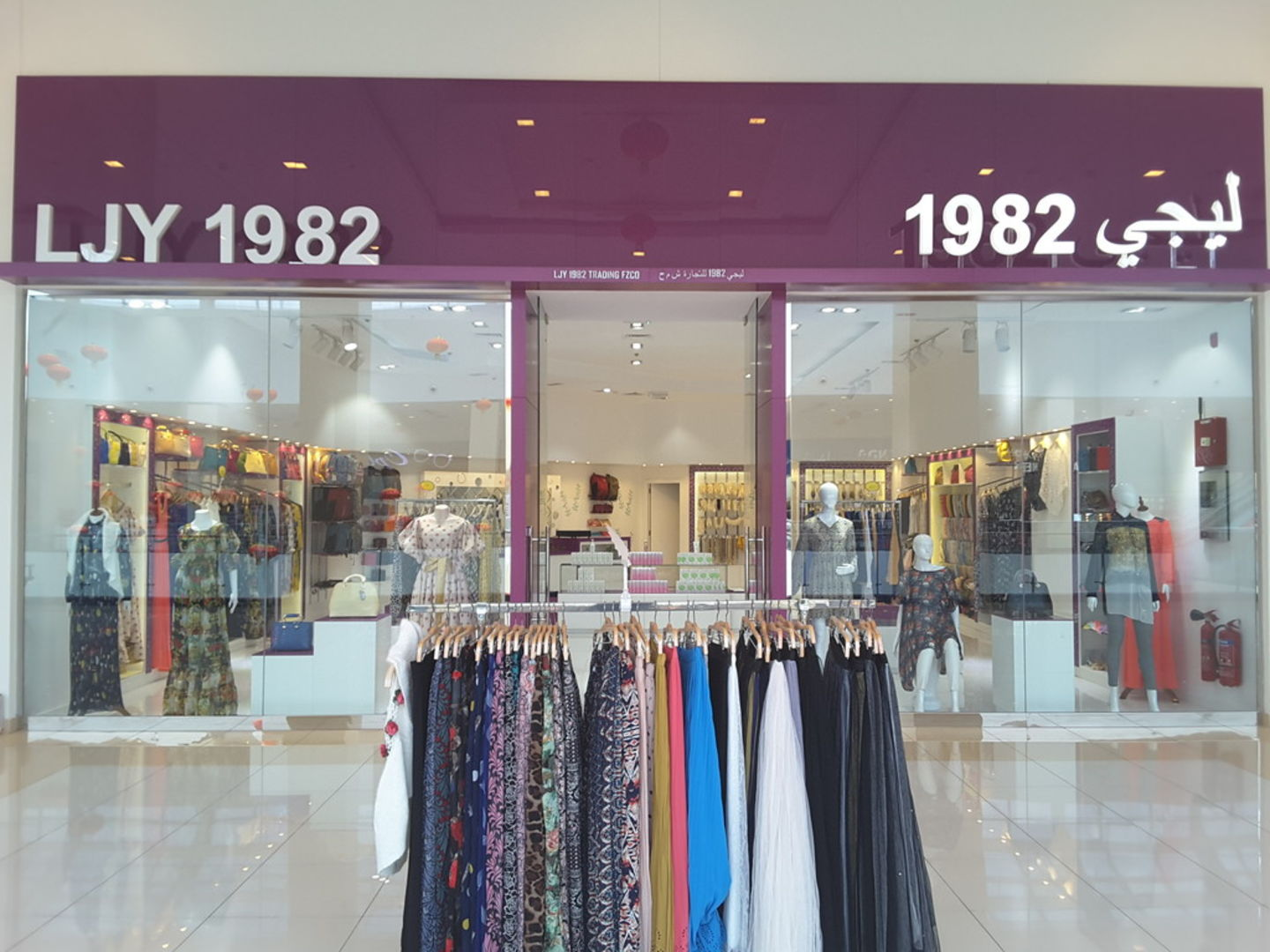 HiDubai-business-ljy-1982-trading-shopping-apparel-international-city-warsan-1-dubai-2