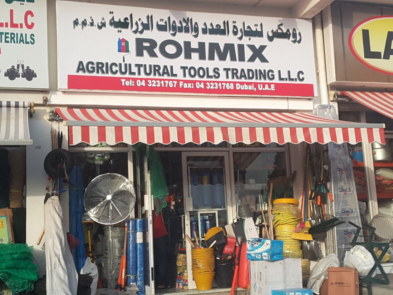 HiDubai-business-rohmix-agricultural-tools-trading-b2b-services-distributors-wholesalers-al-khawaneej-2-dubai-2