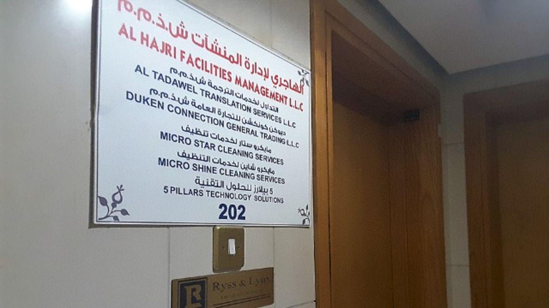 HiDubai-business-5-pillars-technology-solutions-media-marketing-it-it-telecommunication-al-garhoud-dubai