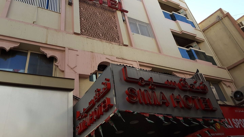 HiDubai-business-sima-hotel-hotels-tourism-hotels-resorts-al-buteen-dubai-2