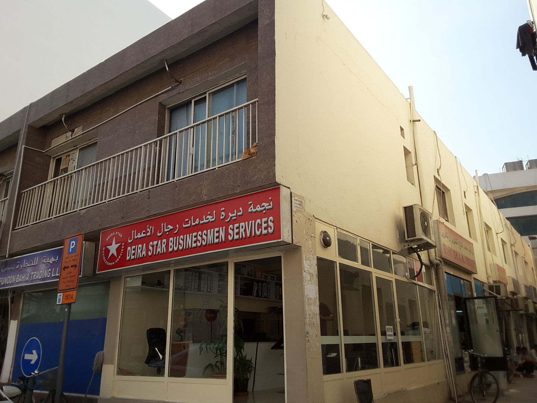 HiDubai-business-mohammed-iqbal-electrical-co-home-handyman-maintenance-services-al-murar-dubai-2