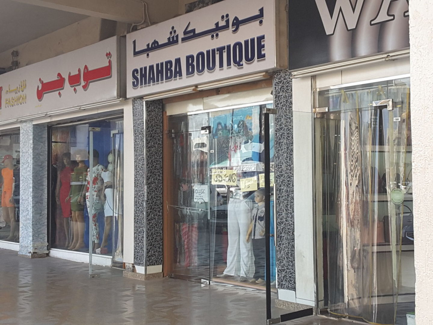 HiDubai-business-shahba-boutique-shopping-apparel-al-karama-dubai-2