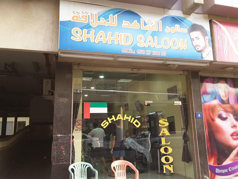 HiDubai-business-shahid-gents-saloon-beauty-wellness-health-beauty-salons-oud-metha-dubai-2