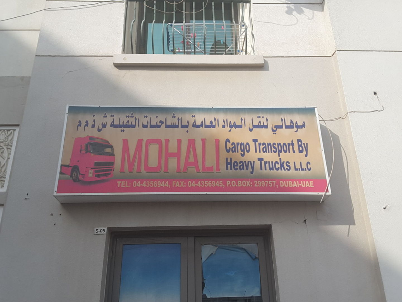HiDubai-business-mohali-cargo-transport-by-heavy-trucks-hotels-tourism-car-rental-services-international-city-warsan-1-dubai-2