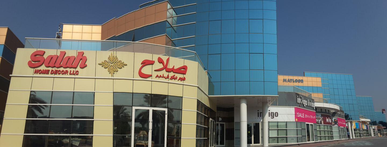 HiDubai-business-nadia-business-center-b2b-services-pros-al-safa-1-dubai-2