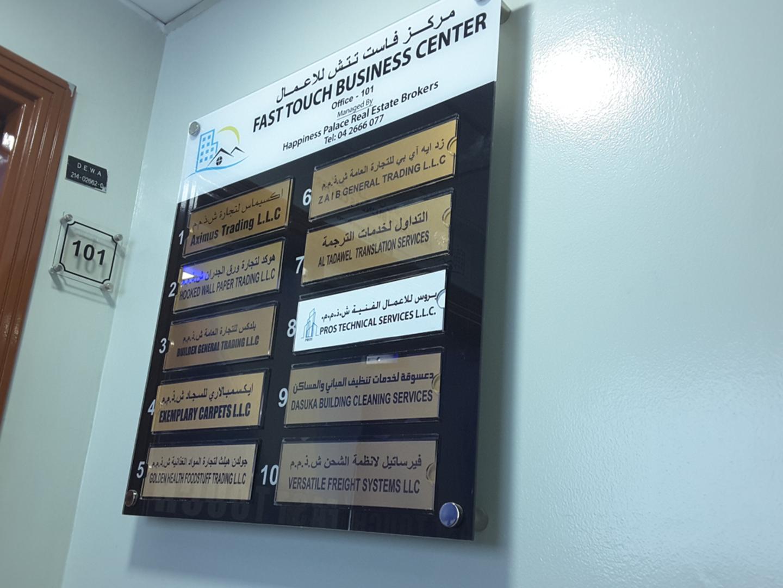 HiDubai-business-zaib-general-trading-b2b-services-distributors-wholesalers-al-garhoud-dubai