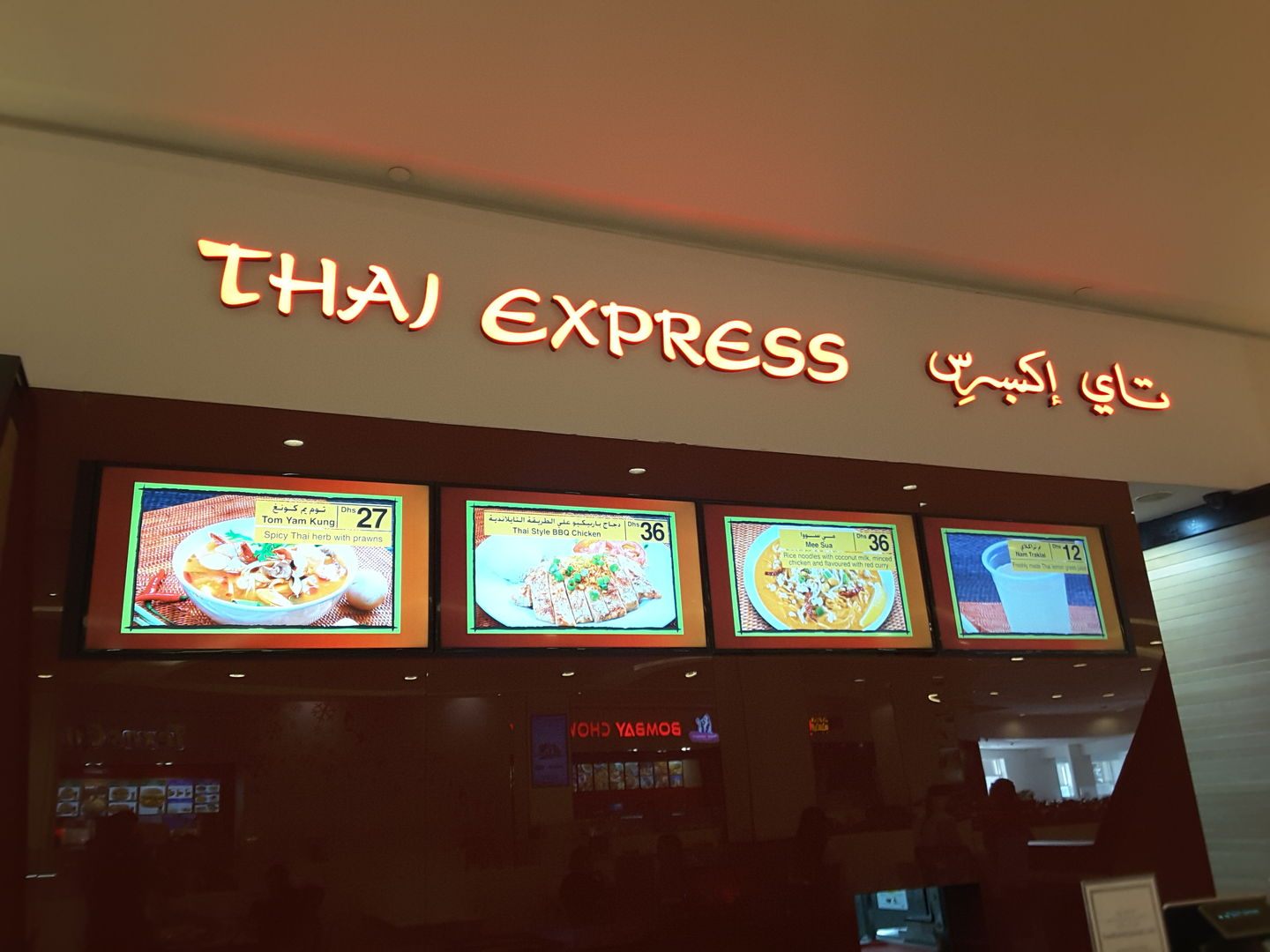 HiDubai-business-thai-express-restaurant-food-beverage-restaurants-bars-al-barsha-1-dubai-2