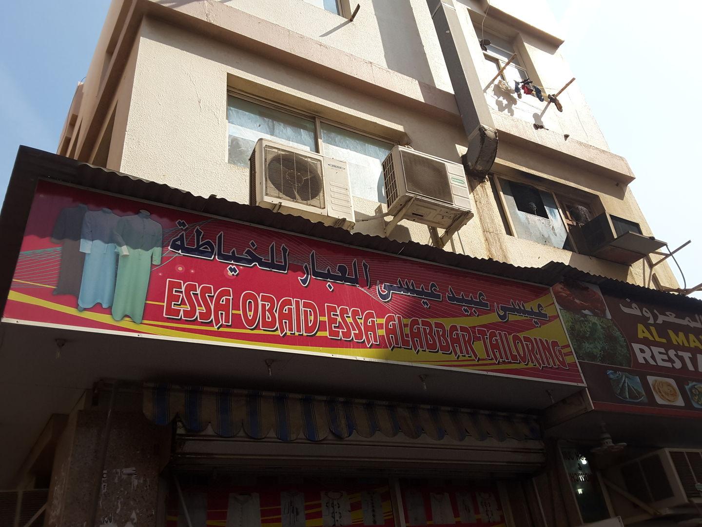 HiDubai-business-essa-obaid-essa-al-abbar-tailoring-home-tailoring-ayal-nasir-dubai-2