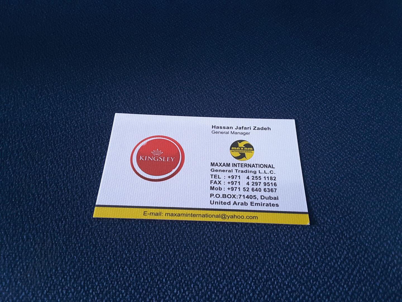 HiDubai-business-maxam-international-general-trading-b2b-services-distributors-wholesalers-al-murar-dubai-2