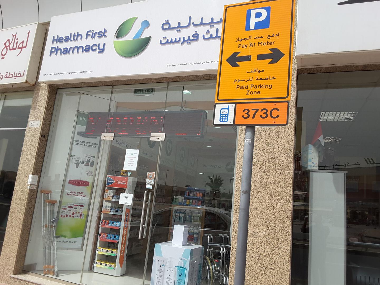 HiDubai-business-health-first-pharmacy-beauty-wellness-health-pharmacy-al-barsha-1-dubai-2