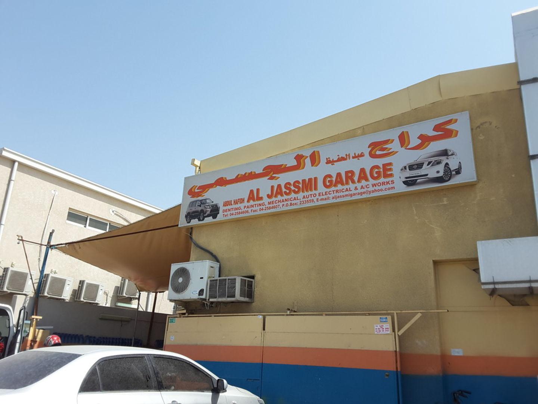 Abdul Hafidh Al Jassmi Garage, (Car Assistance & Repair) in