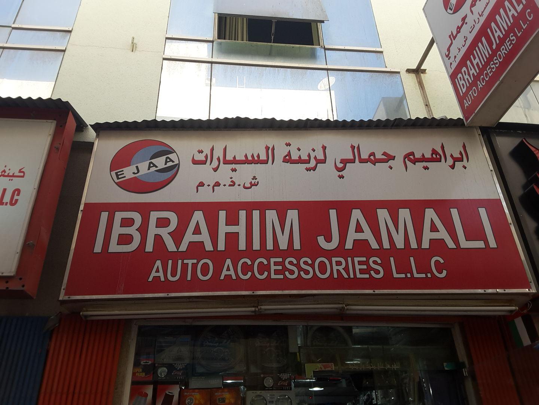 HiDubai-business-ibrahim-jamali-auto-accessories-b2b-services-distributors-wholesalers-ayal-nasir-dubai-2