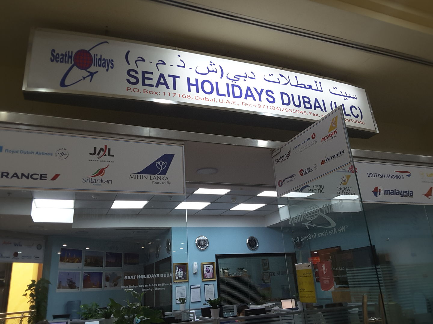 HiDubai-business-seat-holidays-dubai-hotels-tourism-travel-ticketing-agencies-port-saeed-dubai-2