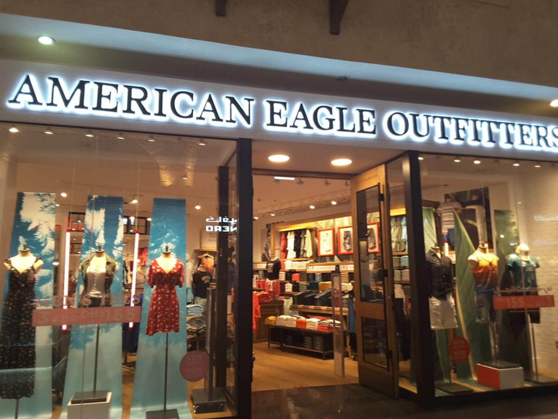 HiDubai-business-american-eagle-outfitters-shopping-apparel-ibn-batuta-jebel-ali-1-dubai-2