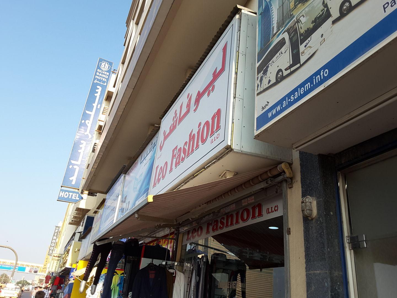 HiDubai-business-leo-fashion-b2b-services-distributors-wholesalers-al-daghaya-dubai-2