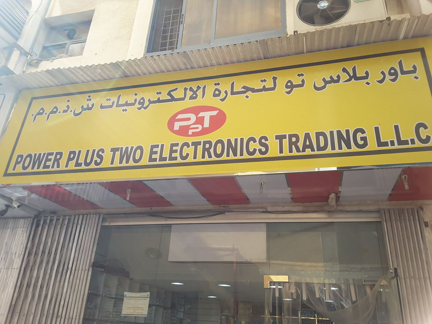 HiDubai-business-power-plus-two-electronics-trading-b2b-services-distributors-wholesalers-ayal-nasir-dubai-2