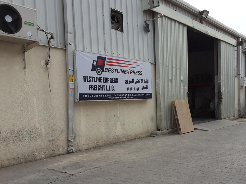 Best Line Express Freight, (Air Cargo Services) in Al Qusais