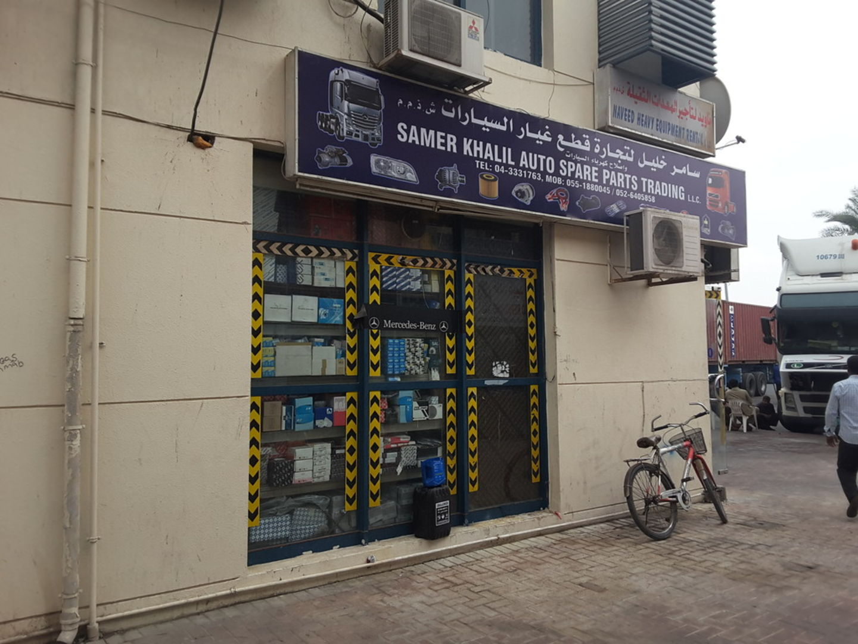HiDubai-business-samer-khalil-auto-spare-parts-trading-transport-vehicle-services-auto-spare-parts-accessories-ras-al-khor-industrial-3-dubai-2