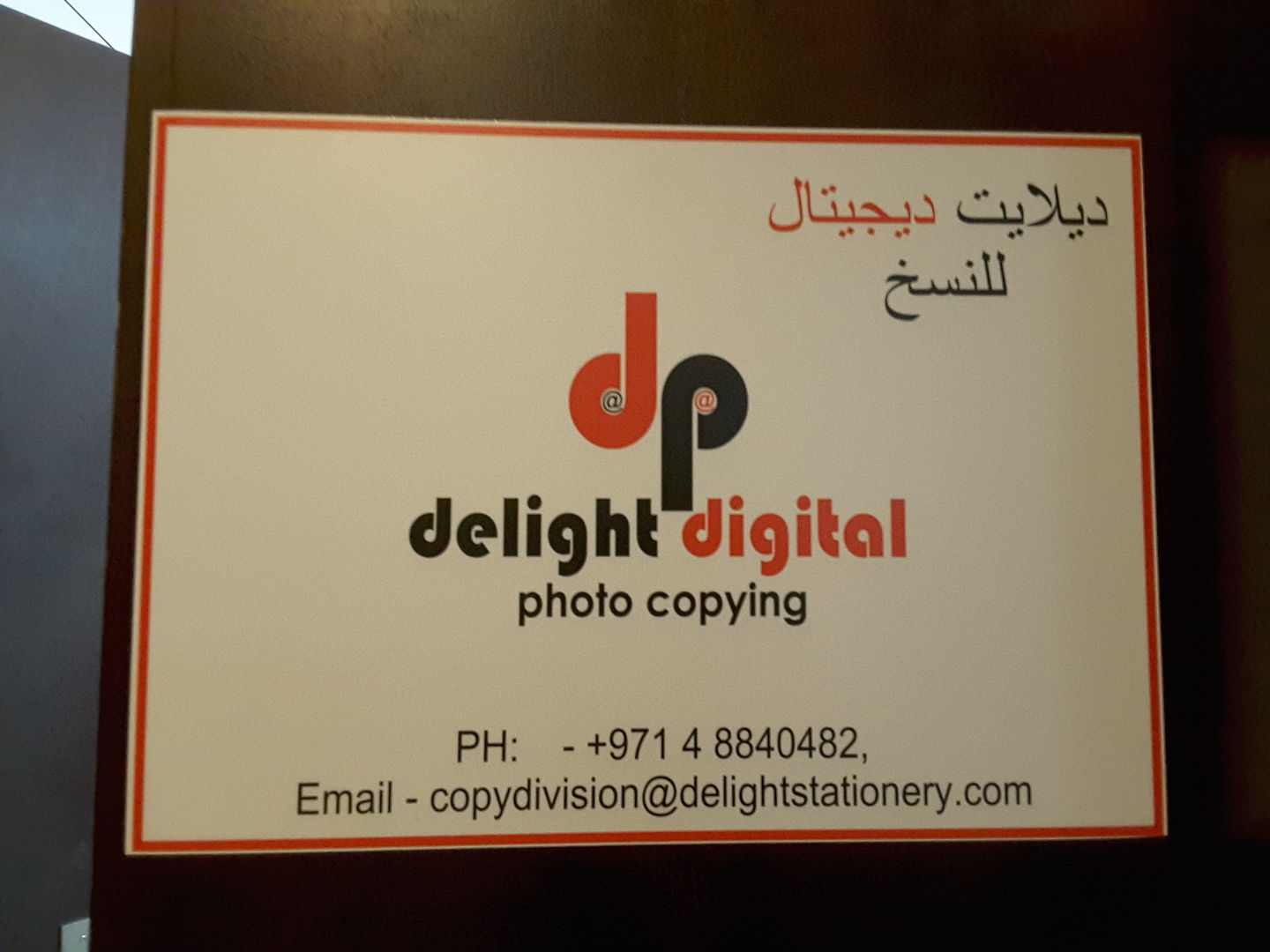 HiDubai-business-delight-digital-photocopying-b2b-services-printing-typing-services-green-community-dubai-investment-park-1-dubai-2