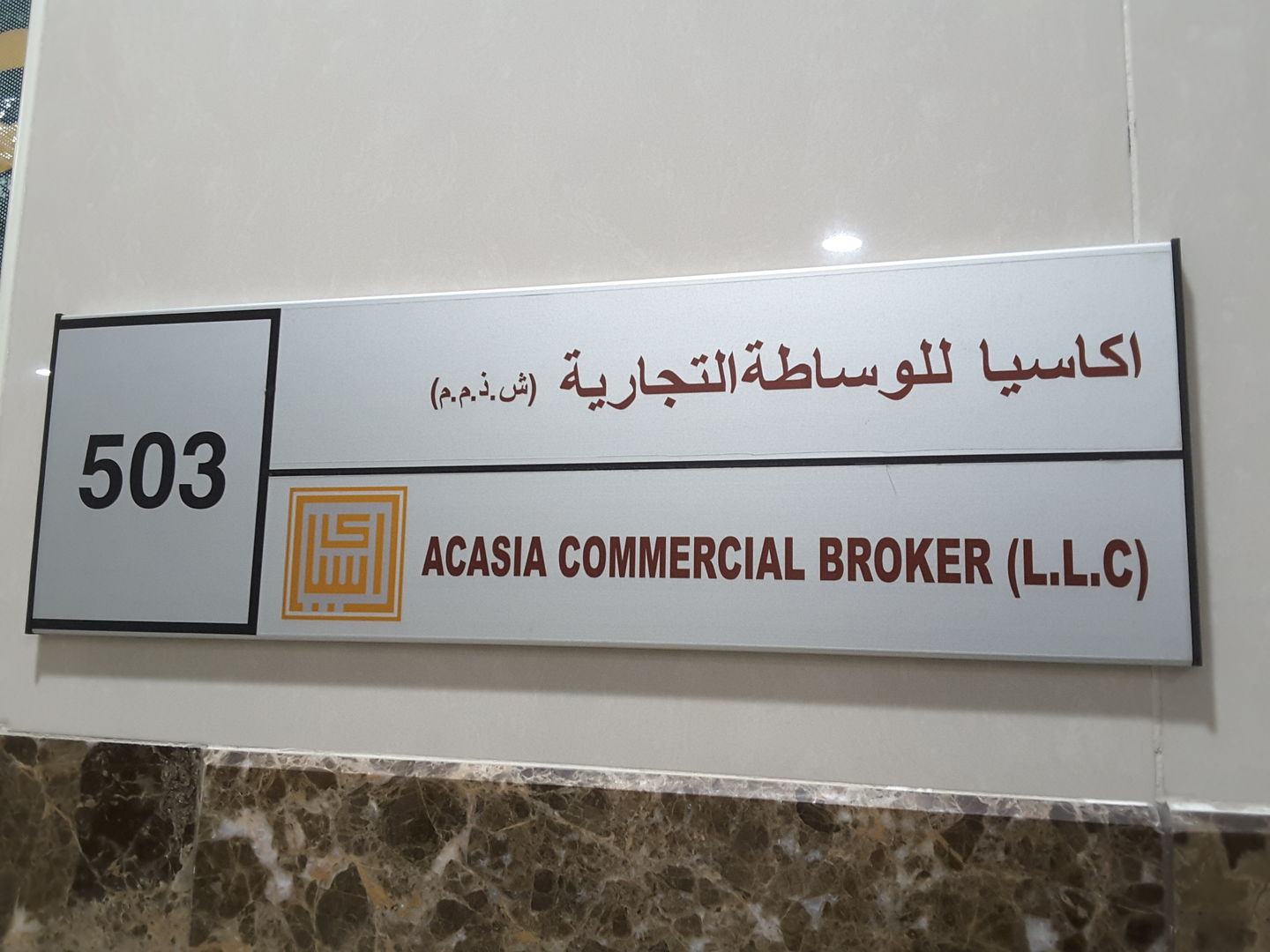 HiDubai-business-acasia-commercial-brokers-housing-real-estate-real-estate-agencies-oud-metha-dubai-2