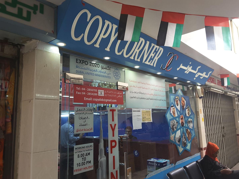 HiDubai-business-copy-corner-b2b-services-printing-typing-services-al-rashidiya-dubai-2