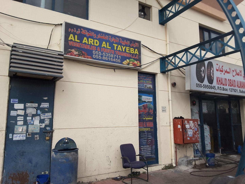 HiDubai-business-al-ard-tayeba-vegetables-fruits-trading-food-beverage-supermarkets-hypermarkets-grocery-stores-ras-al-khor-industrial-3-dubai-2