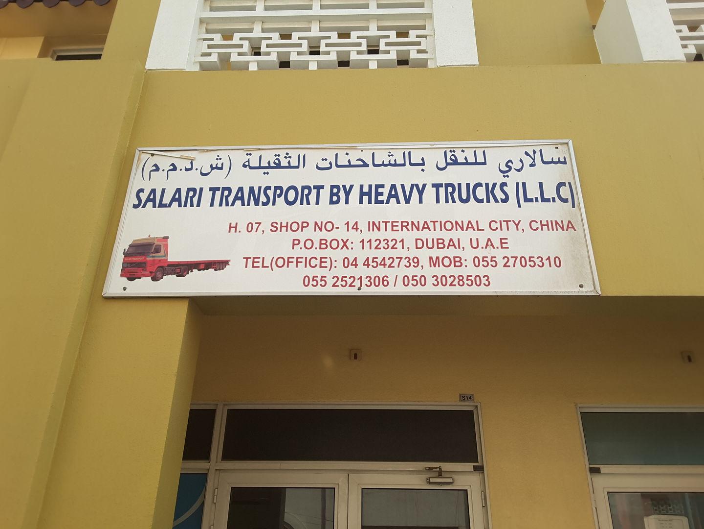 HiDubai-business-salari-transport-by-heavy-trucks-transport-vehicle-services-heavy-vehicles-rentals-international-city-warsan-1-dubai-2