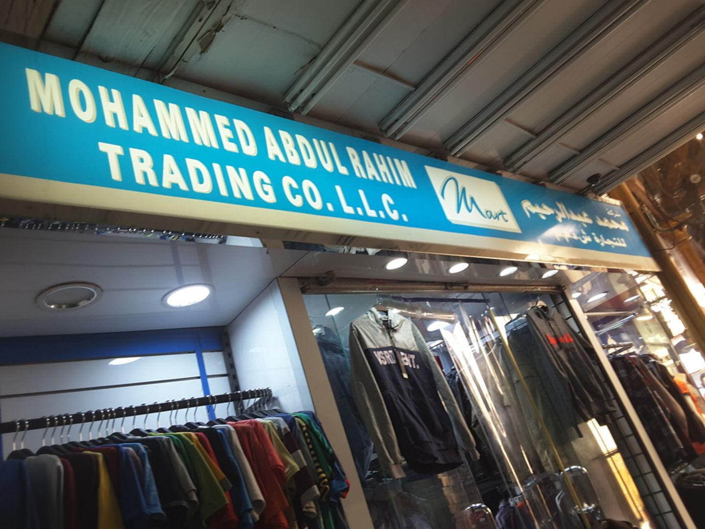 HiDubai-business-mohammed-abdul-rahim-trading-b2b-services-distributors-wholesalers-al-buteen-dubai-2