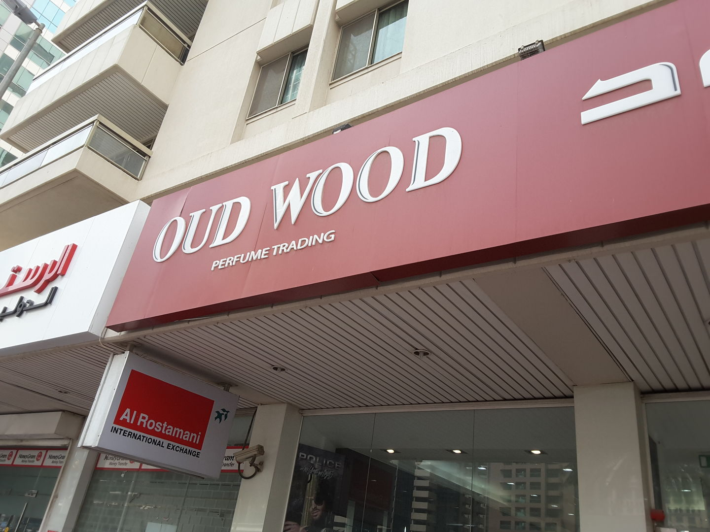 HiDubai-business-oud-wood-perfume-shopping-beauty-cosmetics-stores-sheikh-zayed-road-2-trade-centre-2-dubai-2