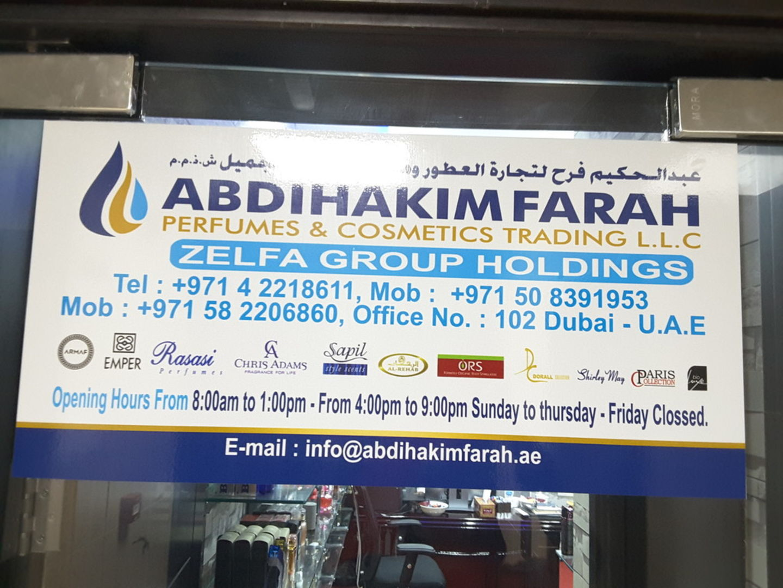 HiDubai-business-abdihakim-farah-perfumes-cosmetics-trading-b2b-services-distributors-wholesalers-al-daghaya-dubai-2