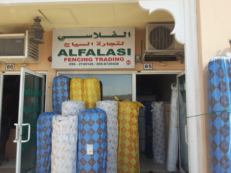 HiDubai-business-alfalasi-fencing-trading-animals-pets-plants-pet-food-accessories-stores-margham-dubai