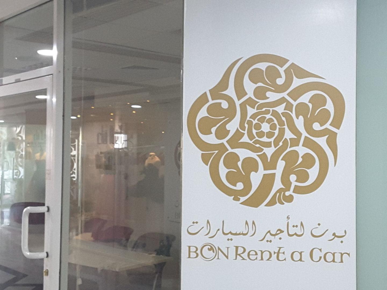 HiDubai-business-bon-rent-a-car-transport-vehicle-services-private-transport-al-muraqqabat-dubai-2