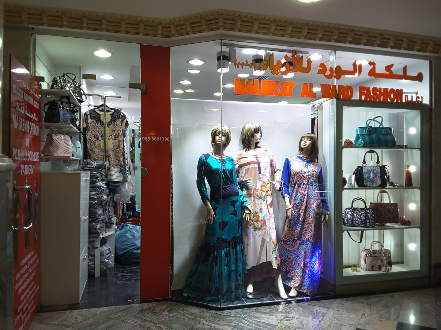 Walif-business-malekat-al-ward-fashion