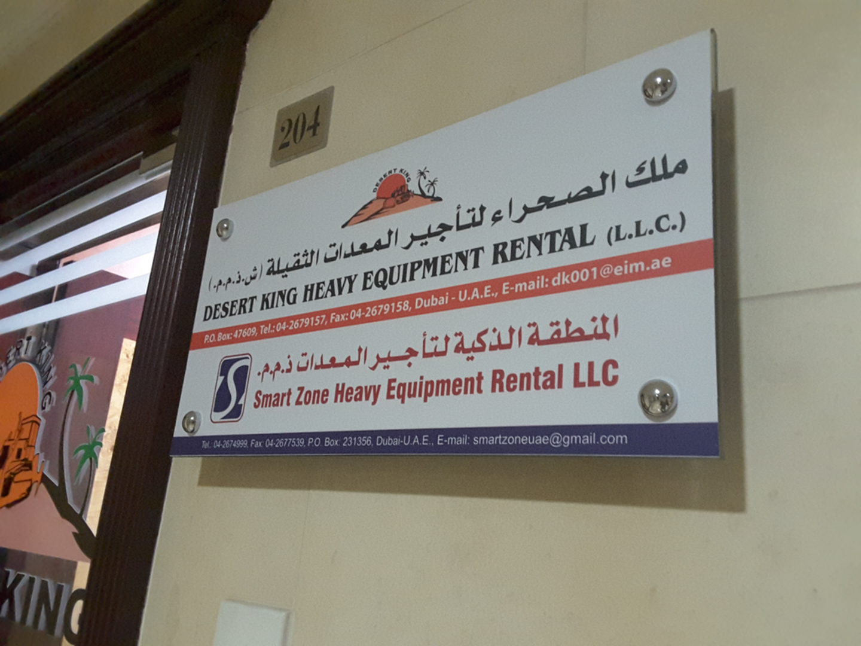 HiDubai-business-smart-zone-heavy-equipment-rental-construction-heavy-industries-heavy-equipment-machinery-al-qusais-industrial-2-dubai