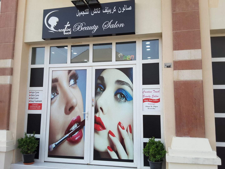 HiDubai-business-creative-touch-beauty-salon-beauty-wellness-health-beauty-salons-jumeirah-village-circle-al-barsha-south-4-dubai